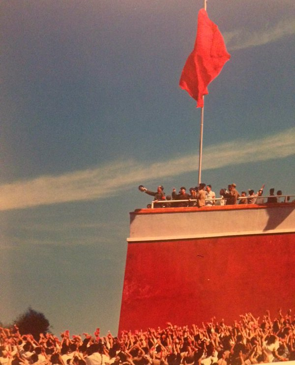 1966, Mao in Piazza Tiananmen